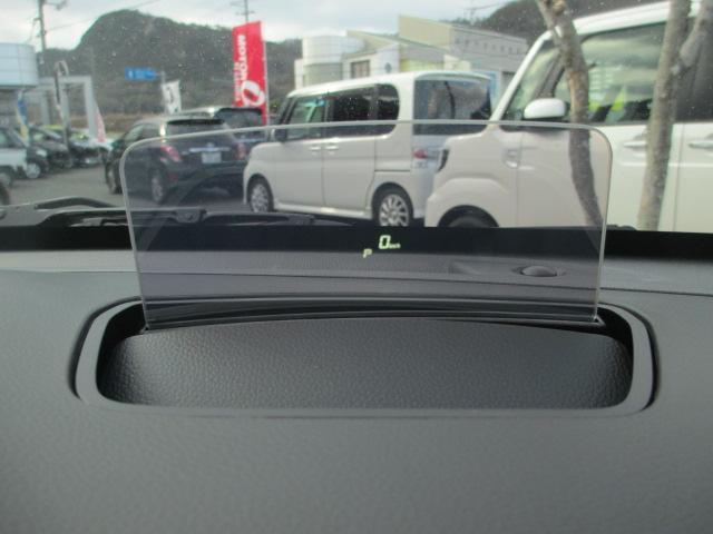 ハイブリッドX 届出済未使用車 デュアルセンサーBサポート(5枚目)