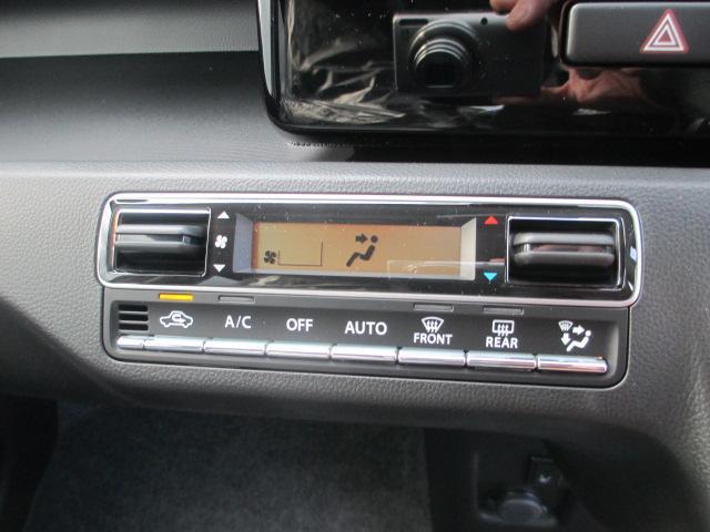 ハイブリッドX 届出済未使用車 デュアルセンサーBサポート(9枚目)