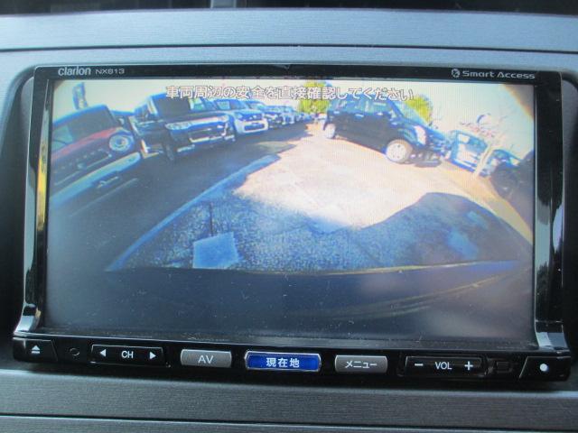 バックカメラ!!車両本体価格及び総支払額の中に、納車点検費用・車検整備費用等の整備費用は含まれておりますので、安心してご検討ください。