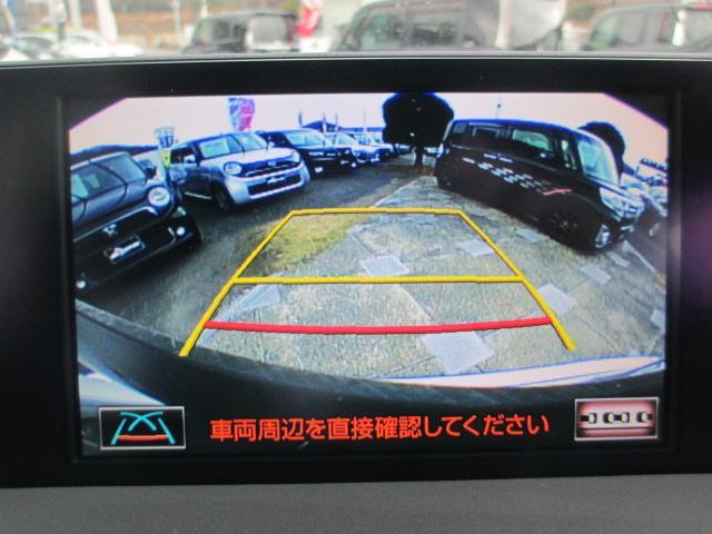 NX200t Fスポーツ ワンオーナー SR Goo鑑定車(3枚目)