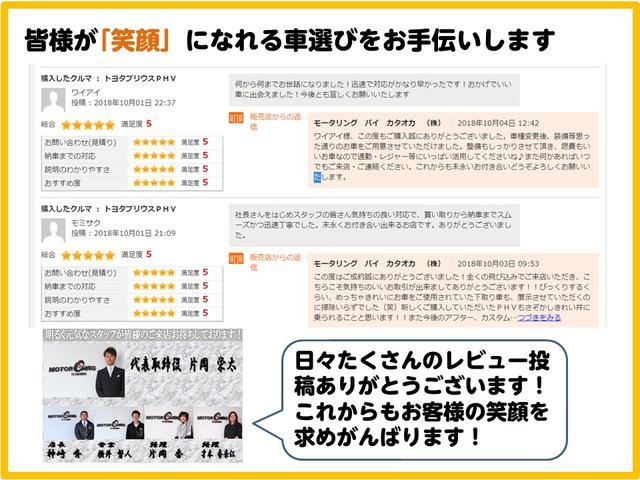 プレミアム セーフティセンスP ワンオーナー Goo鑑定車(13枚目)