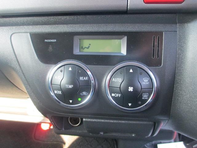 グランドキャビン ワンオーナー オートエアコン Goo鑑定車 10人乗り フルセグTV キーレス ETC イクリプスSDナビ DVD再生 Bluetooth対応 バックモニター ワンオーナー 左側スライドドア 電動格納ドアミラー オートエアコン(4枚目)