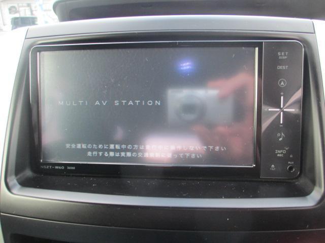 ZS ワンオーナー ツインムーンルーフ ETC Goo鑑定車(2枚目)