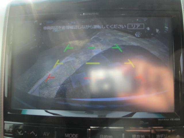 240S タイプゴールド ワンオーナー ETC Goo鑑定車(3枚目)