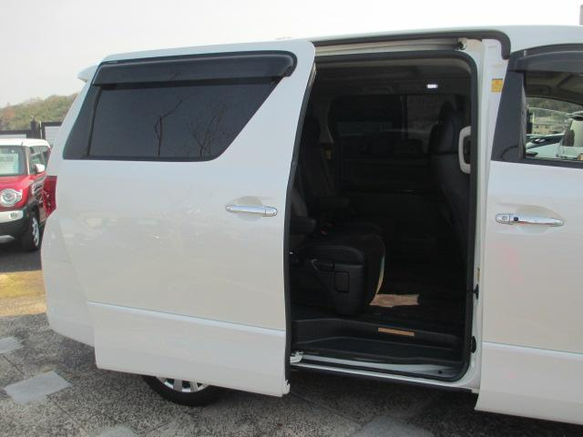 240S タイプゴールド ワンオーナー ETC Goo鑑定車(8枚目)