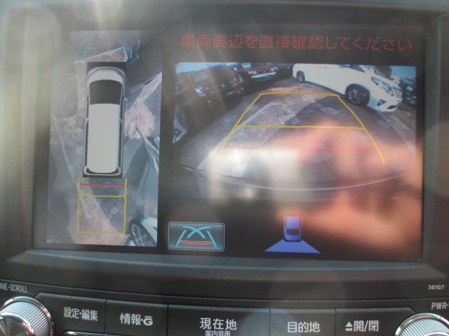 2.4Z Gエディション パノラミックビューM Goo鑑定車(3枚目)