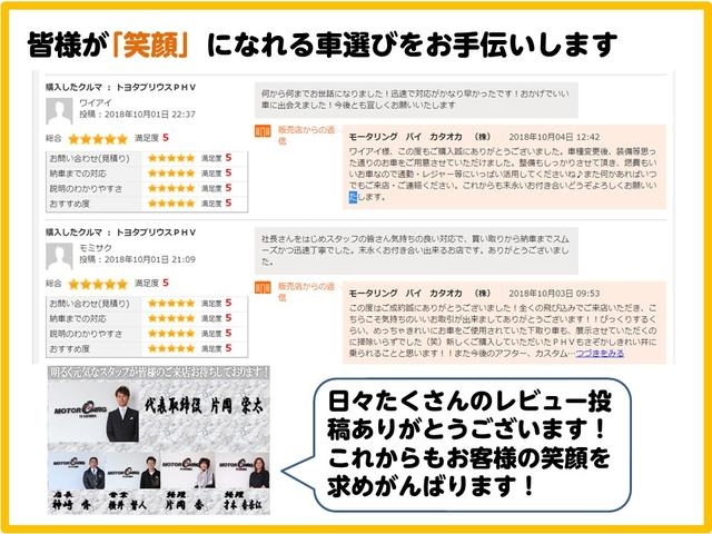 2.4Z Gエディション パノラミックビューM Goo鑑定車(13枚目)