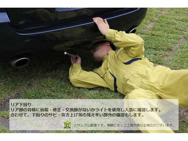 2.4Z Gエディション パノラミックビューM Goo鑑定車(17枚目)