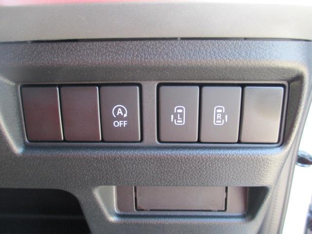 ハイブリッドXS 届出済未使用車 デュアルセンサーBサポート(15枚目)