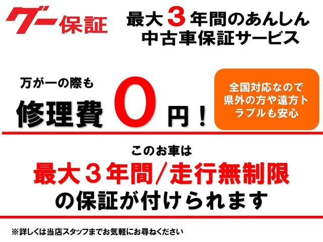 F キーレス Goo鑑定車(18枚目)