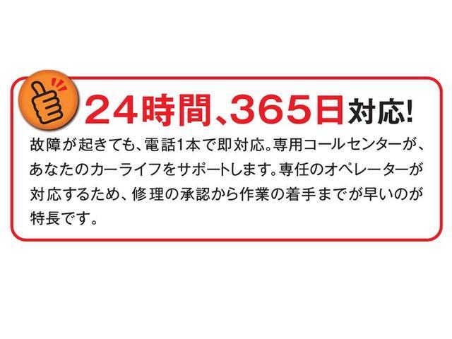 F キーレス Goo鑑定車(20枚目)