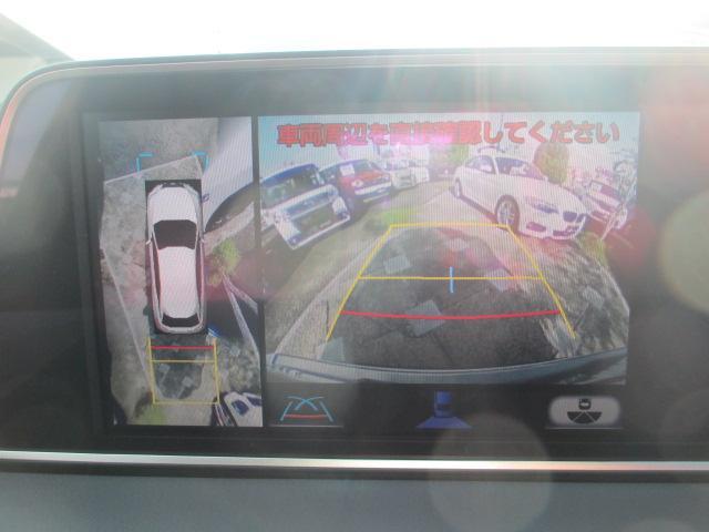 RX200t Fスポーツ 全周囲モニター Goo鑑定車(3枚目)