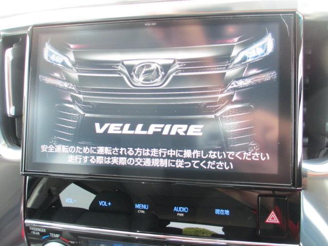 2.5Z Gエディション 3眼LEDHL SR Goo鑑定車(2枚目)
