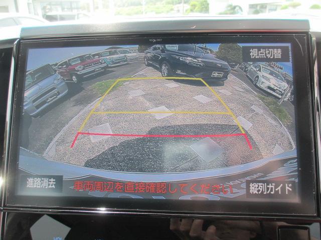 2.5Z Gエディション 3眼LEDHL SR Goo鑑定車(3枚目)