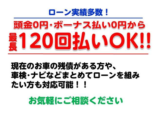 2.5Z Gエディション 3眼LEDHL SR Goo鑑定車(14枚目)