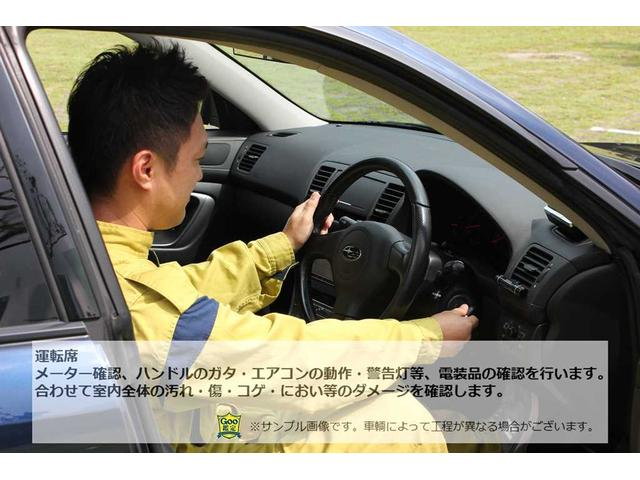 2.5Z Gエディション 3眼LEDHL SR Goo鑑定車(15枚目)