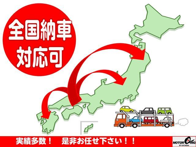 もちろん県外のお客様にてのご購入、ご自宅までの陸送納車可能です!是非お問い合わせください!