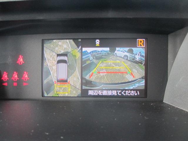 「トヨタ」「タンク」「ミニバン・ワンボックス」「岡山県」の中古車5