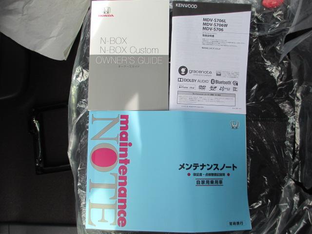 「ホンダ」「N-BOX」「コンパクトカー」「岡山県」の中古車36