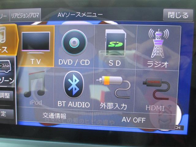 ZS セーフティセンス 7人乗 アイドリングS Goo鑑定車 衝突被害軽減ブレーキ 両側自動ドア スマートキー付き リアエアコン ETC付 フロント・サイド・バックカメラ Bluetooth LEDライト オートクルーズ アルパイン11型SDナビTV フルセグ(3枚目)