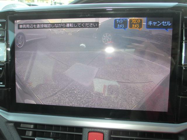 ZS セーフティセンス 7人乗 アイドリングS Goo鑑定車 衝突被害軽減ブレーキ 両側自動ドア スマートキー付き リアエアコン ETC付 フロント・サイド・バックカメラ Bluetooth LEDライト オートクルーズ アルパイン11型SDナビTV フルセグ(6枚目)