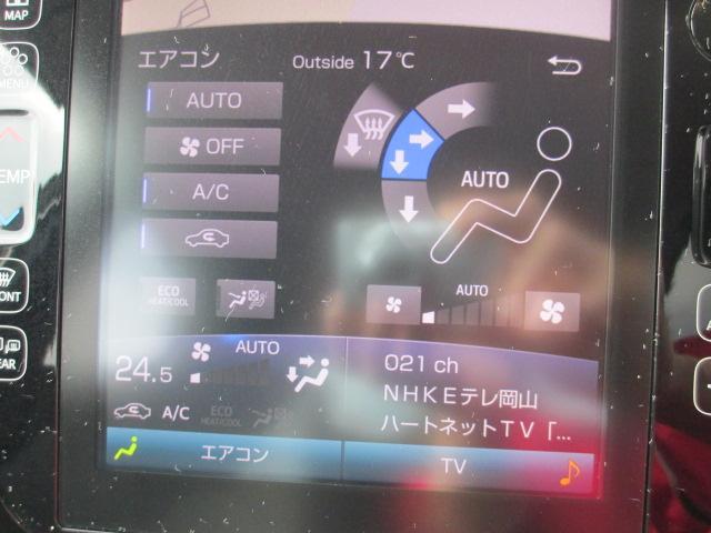 オートエアコンです☆室内の温度管理もできる優れものです!
