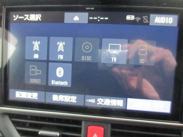 ZS 煌 ワンオーナー車 セーフティセンスC Goo鑑定車 両側電動スライドドア ブルートゥース ワンオ-ナ- スマートキー バックM 衝突軽減装置 ウォークスルー クルーズコントロール コーナーセンサー ETC付 LEDライト TVナビ DVD 3列シート(3枚目)