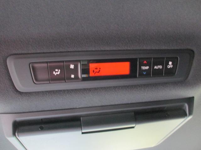 ZS 煌 ワンオーナー車 セーフティセンスC Goo鑑定車 両側電動スライドドア ブルートゥース ワンオ-ナ- スマートキー バックM 衝突軽減装置 ウォークスルー クルーズコントロール コーナーセンサー ETC付 LEDライト TVナビ DVD 3列シート(44枚目)