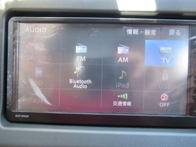 【TV付き】デジタル放送も受信できます。長旅のお供に!【Bluetooth対応】携帯電話でハンズフリー通話はもちろん、音楽データをワイヤレスで再生する事ができます☆