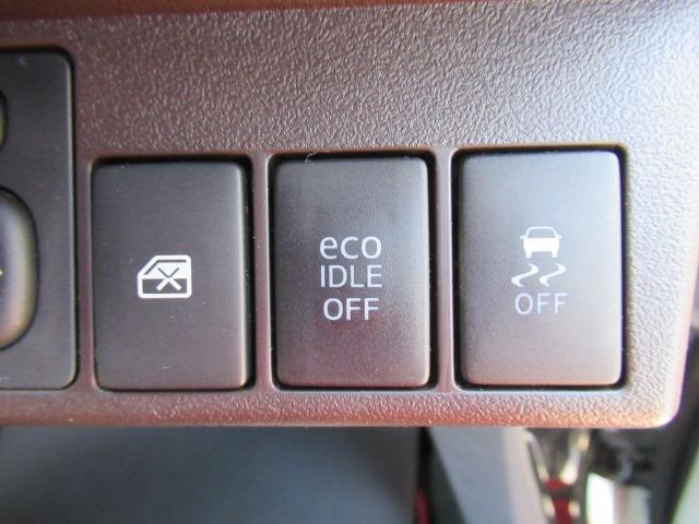 【アイドリングストップ】信号待ちなどの停車時に車のエンジンを停止させ、燃料を消費しないことで「燃費」と「環境」のことを考慮した機能です☆