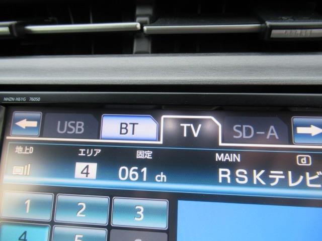S TRDデイライト付エアロ 車高調 18AW Goo鑑定車(3枚目)