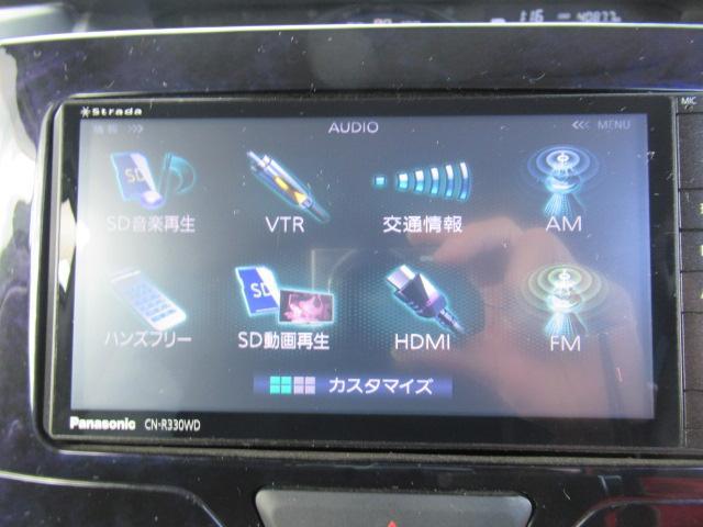 カスタムX トップエディションSAII Goo鑑定車 衝突軽減装置 DVD再生 フルセグ アイドリングストップ バックカメラ SDナビ LEDヘッドライト オートライト ワンオーナー ナビTV スマートキー キーフリー Bluetooth接続 音楽録音(4枚目)