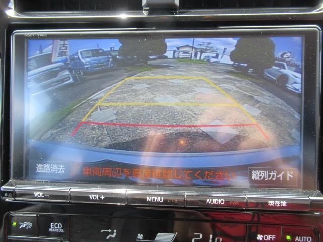 【バックモニター】駐車の際、これがあれば運転に自信が無い方も安心です!一度使うと手放せない装備です☆