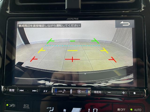 A ワンオーナー車 禁煙車 新品モデリスタICNICエアロ アルパイン9型SDナビ バックモニター ヘッドアップディスプレイ ブラインドスポットモニター オートマチックハイビーム インテリジェントクリアランスソナー 純正17AW スマートキー Goo鑑定車(4枚目)