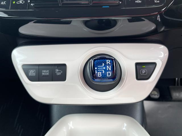 A ワンオーナー車 禁煙車 新品モデリスタICNICエアロ アルパイン9型SDナビ バックモニター ヘッドアップディスプレイ ブラインドスポットモニター オートマチックハイビーム インテリジェントクリアランスソナー 純正17AW スマートキー Goo鑑定車(34枚目)