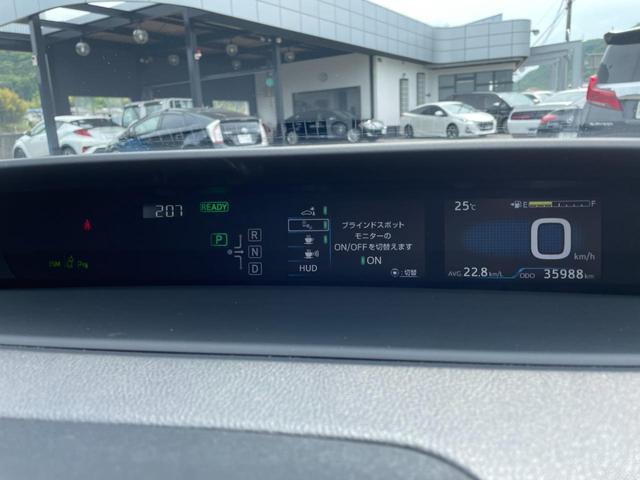 A ワンオーナー車 禁煙車 新品モデリスタICNICエアロ アルパイン9型SDナビ バックモニター ヘッドアップディスプレイ ブラインドスポットモニター オートマチックハイビーム インテリジェントクリアランスソナー 純正17AW スマートキー Goo鑑定車(47枚目)