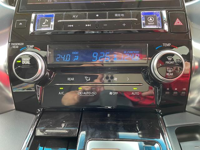 2.5S Cパッケージ 禁煙車 ツインSR パワーバックドア アルパイン11型SDナビ 12.8型リアフリップダウンM 3眼LEDヘッドライト・フォグ デジタルインナーミラー 両側パワースライドドア バックカメラ シーケンシャルターンランプ Goo鑑定車(44枚目)