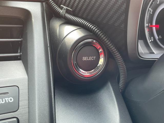 モデューロX 6速MT クルーズコントロール スマートキー ハーフレザーシート シートヒーター LEDヘッドライト バックモニター ETC プッシュスタート HDMI&USB入力端子 モデューロ15AW ドライブレコーダー Bluetooth Goo鑑定車(29枚目)