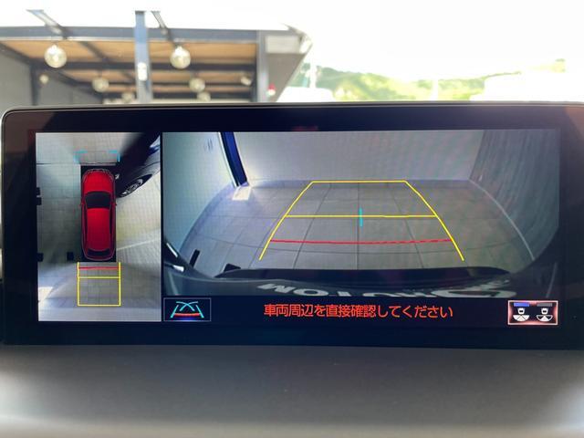 NX300 Fスポーツ ワンオーナー車 4WD サンルーフ 赤革エアーシート 3眼LEDヘッドライト 純正SDナビ 360度カメラ ステアリングヒーター カラーヘッドアップディスプレイ パワーバックドア シーケンシャルターンランプ ETC2.0 Goo鑑定車(4枚目)