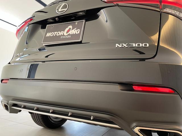 NX300 Fスポーツ ワンオーナー車 4WD サンルーフ 赤革エアーシート 3眼LEDヘッドライト 純正SDナビ 360度カメラ ステアリングヒーター カラーヘッドアップディスプレイ パワーバックドア シーケンシャルターンランプ ETC2.0 Goo鑑定車(9枚目)
