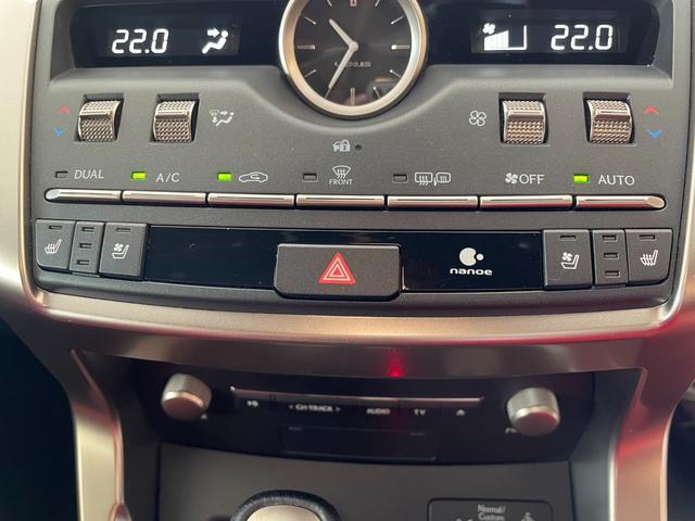NX300 Fスポーツ ワンオーナー車 4WD サンルーフ 赤革エアーシート 3眼LEDヘッドライト 純正SDナビ 360度カメラ ステアリングヒーター カラーヘッドアップディスプレイ パワーバックドア シーケンシャルターンランプ ETC2.0 Goo鑑定車(12枚目)