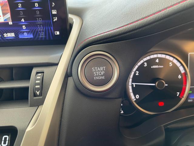 NX300 Fスポーツ ワンオーナー車 4WD サンルーフ 赤革エアーシート 3眼LEDヘッドライト 純正SDナビ 360度カメラ ステアリングヒーター カラーヘッドアップディスプレイ パワーバックドア シーケンシャルターンランプ ETC2.0 Goo鑑定車(42枚目)