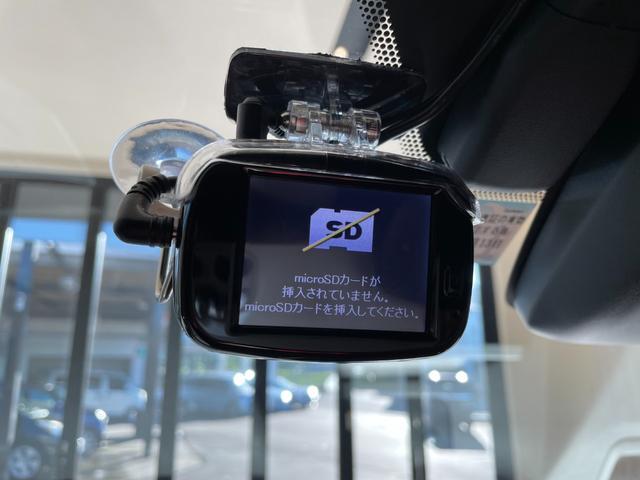 NX300 Fスポーツ ワンオーナー車 4WD サンルーフ 赤革エアーシート 3眼LEDヘッドライト 純正SDナビ 360度カメラ ステアリングヒーター カラーヘッドアップディスプレイ パワーバックドア シーケンシャルターンランプ ETC2.0 Goo鑑定車(48枚目)