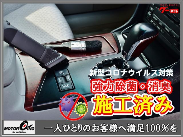 NX300 Fスポーツ ワンオーナー車 4WD サンルーフ 赤革エアーシート 3眼LEDヘッドライト 純正SDナビ 360度カメラ ステアリングヒーター カラーヘッドアップディスプレイ パワーバックドア シーケンシャルターンランプ ETC2.0 Goo鑑定車(50枚目)