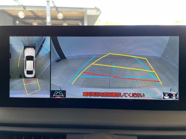 IS300h バージョンL 赤革エアーシート 3眼LEDHL レクサスセーフティ 純正SDワイドナビ 360度カメラ 純正19AW フロント・リアドラレコ ステアリングヒーター ブレーキホールド ETC2.0 メモリー付パワーシート Rサンシェイド Goo鑑定車(4枚目)