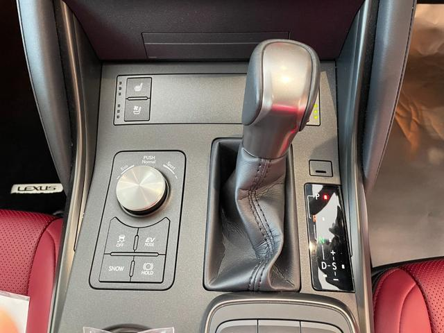 IS300h バージョンL 赤革エアーシート 3眼LEDHL レクサスセーフティ 純正SDワイドナビ 360度カメラ 純正19AW フロント・リアドラレコ ステアリングヒーター ブレーキホールド ETC2.0 メモリー付パワーシート Rサンシェイド Goo鑑定車(35枚目)
