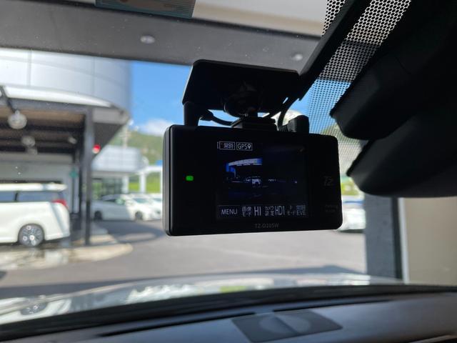 IS300h バージョンL 赤革エアーシート 3眼LEDHL レクサスセーフティ 純正SDワイドナビ 360度カメラ 純正19AW フロント・リアドラレコ ステアリングヒーター ブレーキホールド ETC2.0 メモリー付パワーシート Rサンシェイド Goo鑑定車(40枚目)