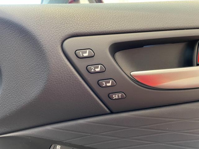 IS300h バージョンL 赤革エアーシート 3眼LEDHL レクサスセーフティ 純正SDワイドナビ 360度カメラ 純正19AW フロント・リアドラレコ ステアリングヒーター ブレーキホールド ETC2.0 メモリー付パワーシート Rサンシェイド Goo鑑定車(44枚目)