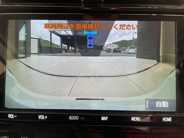 Aプレミアム ツーリングセレクション 本革エアーシート 新品モデリスタエアロ ヘッドアップディスプレイ おくだけ充電 AC100V 純正9型SDナビ フロント・バックカメラ ブラインドスポットモニター シンプルパーキングアシスト 純正17AW Goo鑑定車(5枚目)