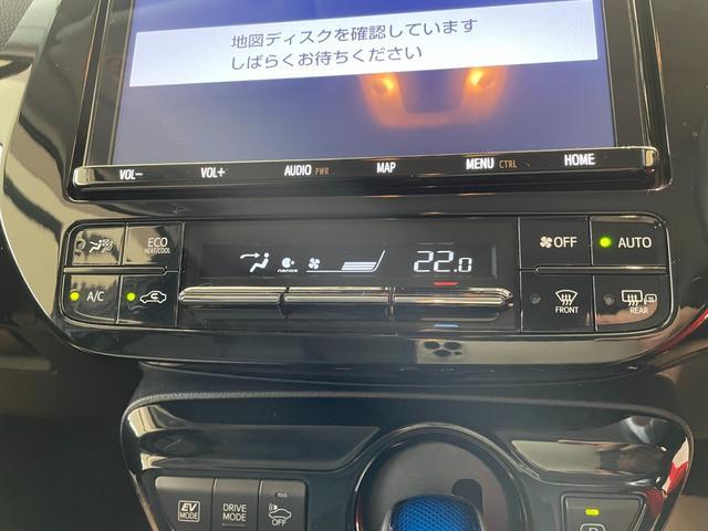 Aプレミアム ツーリングセレクション 本革エアーシート 新品モデリスタエアロ ヘッドアップディスプレイ おくだけ充電 AC100V 純正9型SDナビ フロント・バックカメラ ブラインドスポットモニター シンプルパーキングアシスト 純正17AW Goo鑑定車(38枚目)